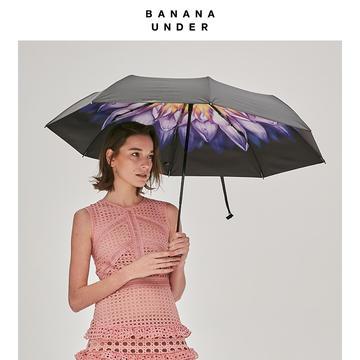 【国内直邮】(三天左右发货)香港 BANANA UNDER 蕉下 双层小黑伞 三折伞 莲漫