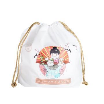 【国内直邮】【2袋装】日本 MSMR 牧小苫 洗脸巾*2