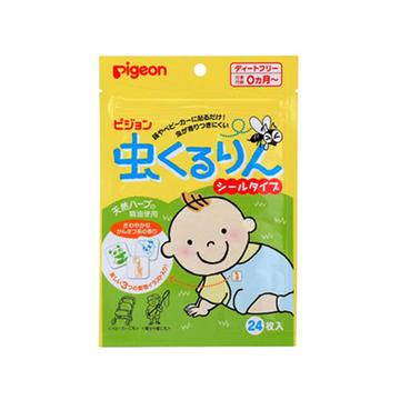 日本 Pigeon 贝亲 婴儿可用防蚊虫贴 24片装