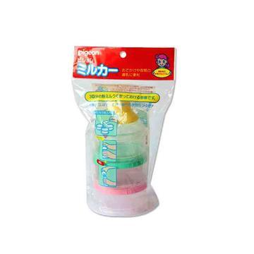 日本 Pigeon 贝亲 彩色三层便携奶粉盒