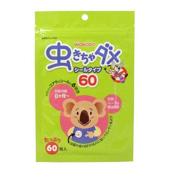 日本 Wakodo 和光堂 防蚊贴60